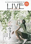 Fit for Life 『LIVE』 フィットネス情報雑誌